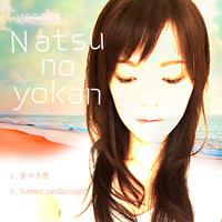 Kanako Nobutaのアイコン画像