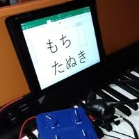 mochi_tanukiのアイコン画像
