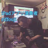 riffoujiのアイコン画像