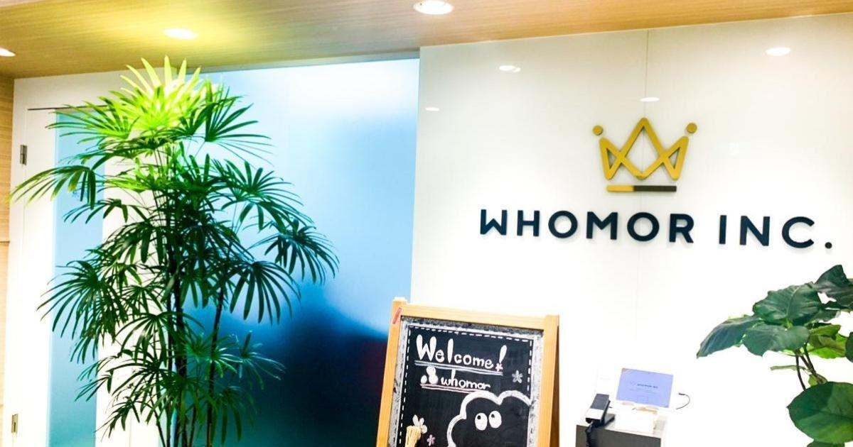 株式会社フーモア オフィス