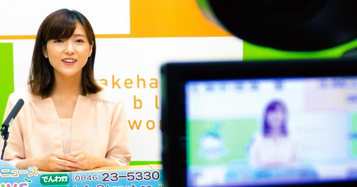 株式会社たけはらケーブルネットワークは広島県竹原市に2011年4月開局のケーブルテレビ局です。地元竹原市に密着して行政のニュースからグルメまで幅広い情報を毎日発信しています。