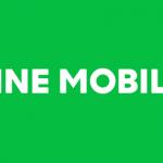 【MVNO】LINE モバイルを買って使ってみたら最強すぎた。