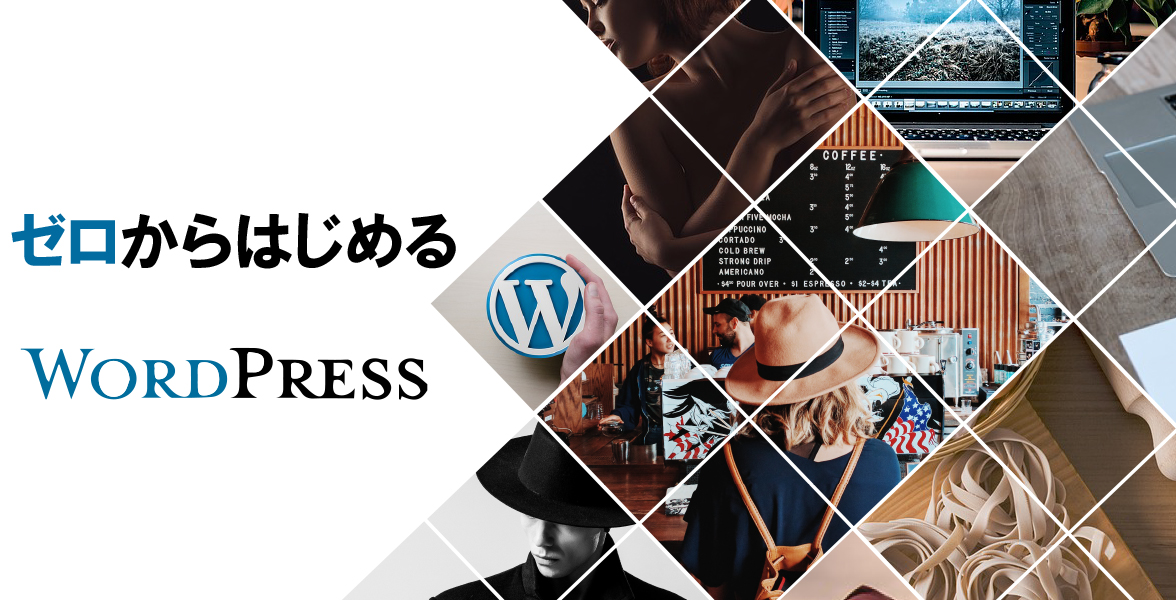 wordpress.psd