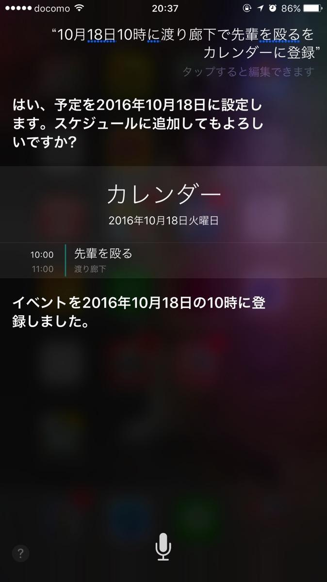S 119373833