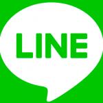 【トレンド】LINEのプロフィール名「あああ◯◯」の謎!