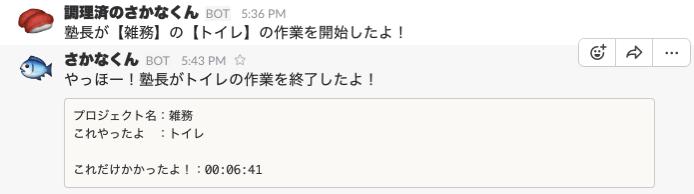 Screen Shot 2016 12 17 at 午後2 34 51