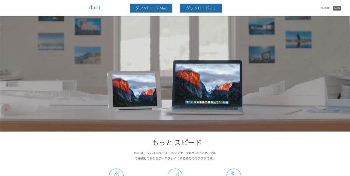 FireShot Capture 18  Duet Display  Ex Apple Engineers Turn Your  https www duetdisplay com jp
