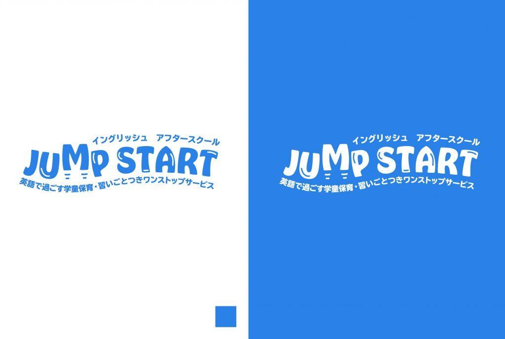 jump start-logo
