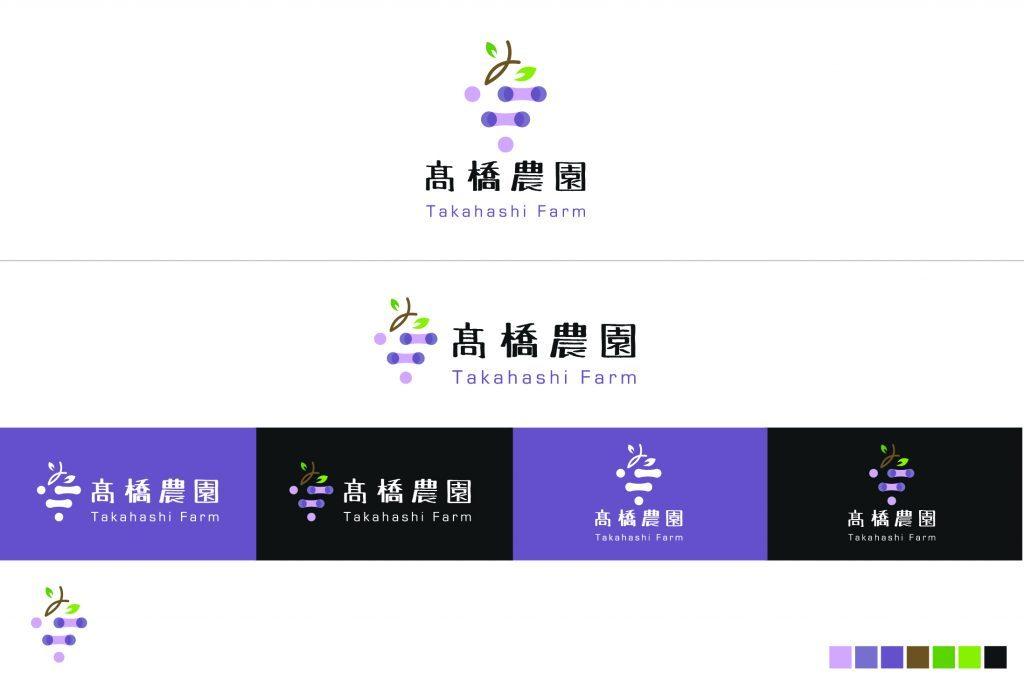 髙橋果樹園logo