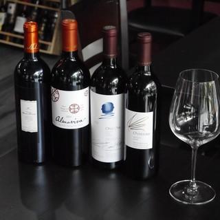 世界各国のワイン!