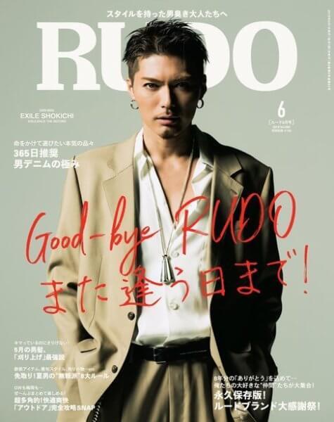 メンズ雑誌「RUDO」