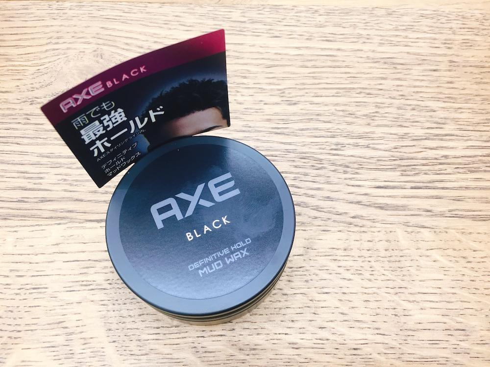 AXE BLACK「マッドワックス」
