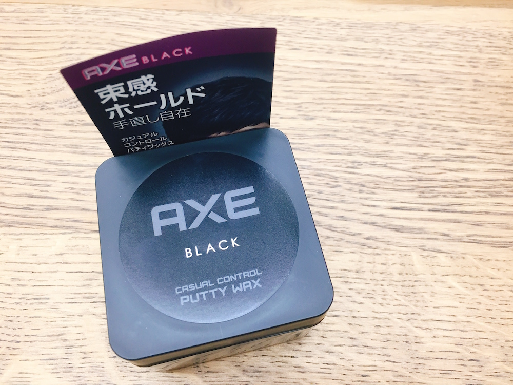 AXE BLACK「パティワックス」