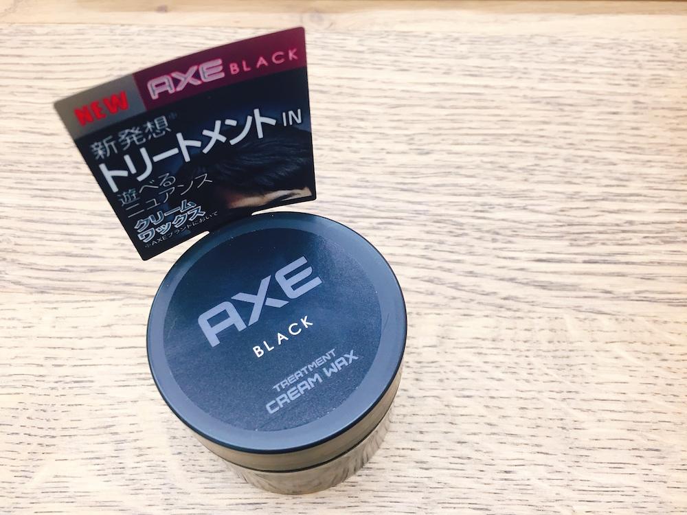 AXE BLACK トリートメントクリームワックス