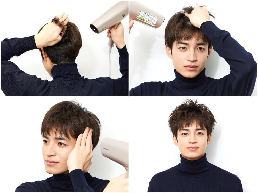 メンズ 前髪割れる