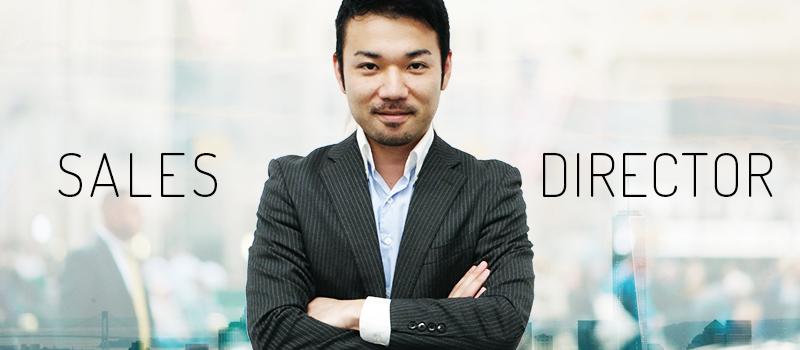 廣戸 ジェームズ 慶太 SALES DIRECTOR