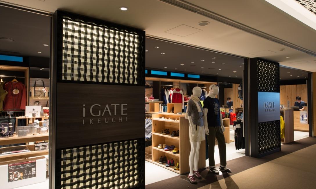 Igate Ikeuchi 405
