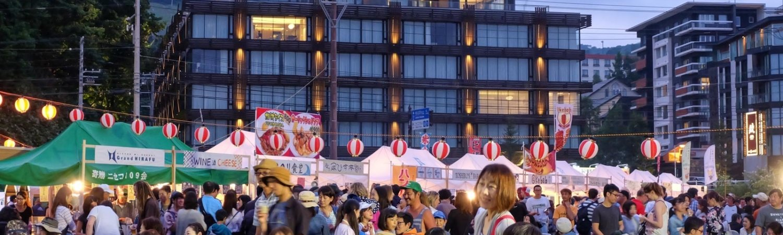 Matsuri 2