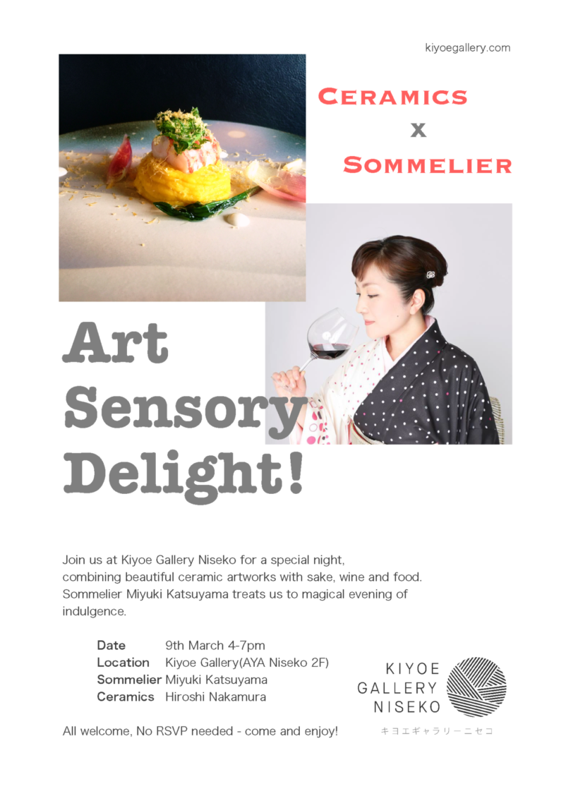 Sensory Delight 9Th March