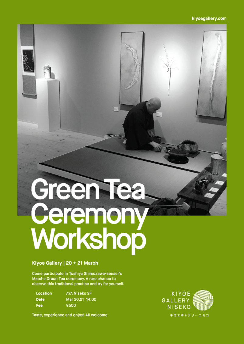 Green Tea Workshop