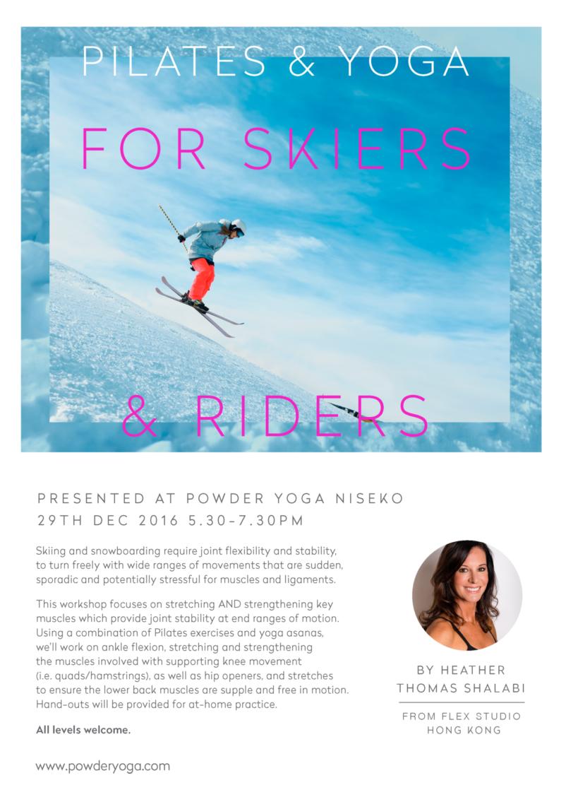 Ski Heather