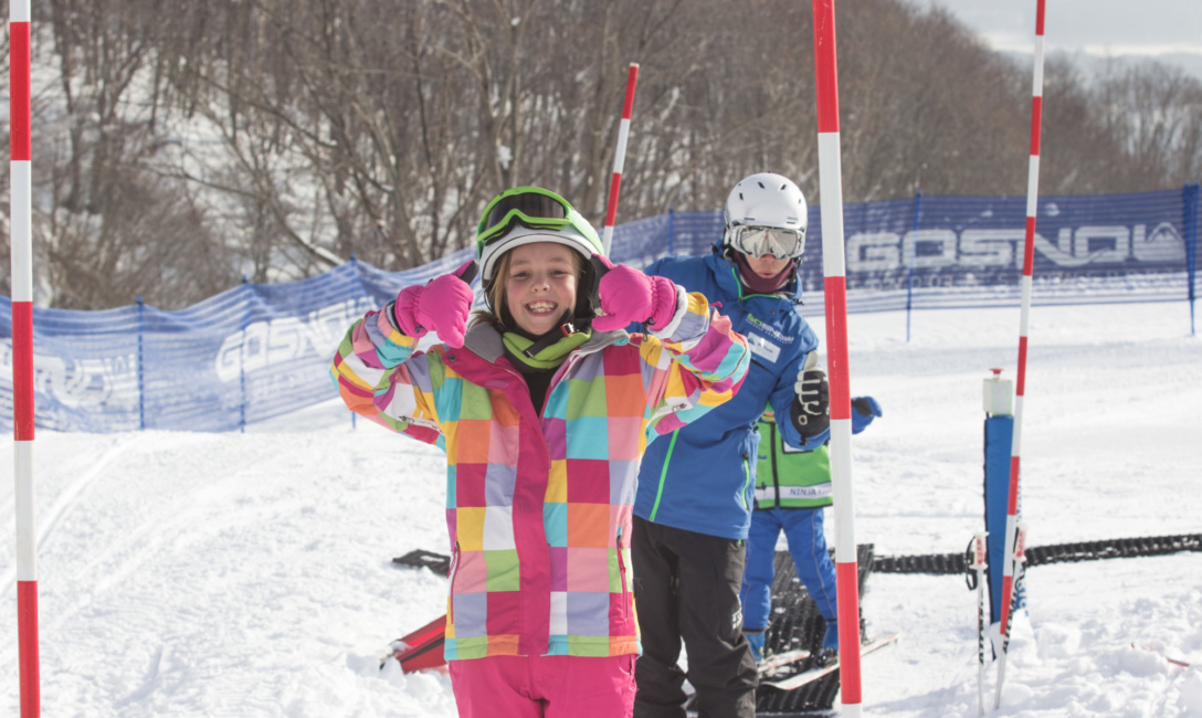Go Snow Sports 05