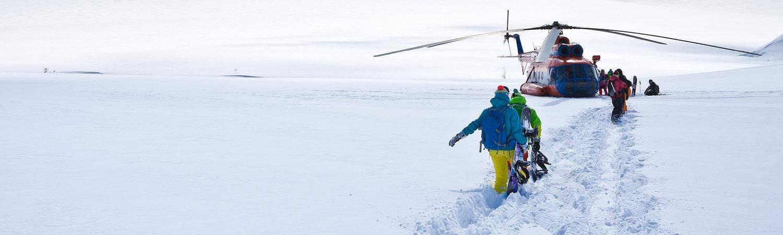 Heli Skiing Cropped