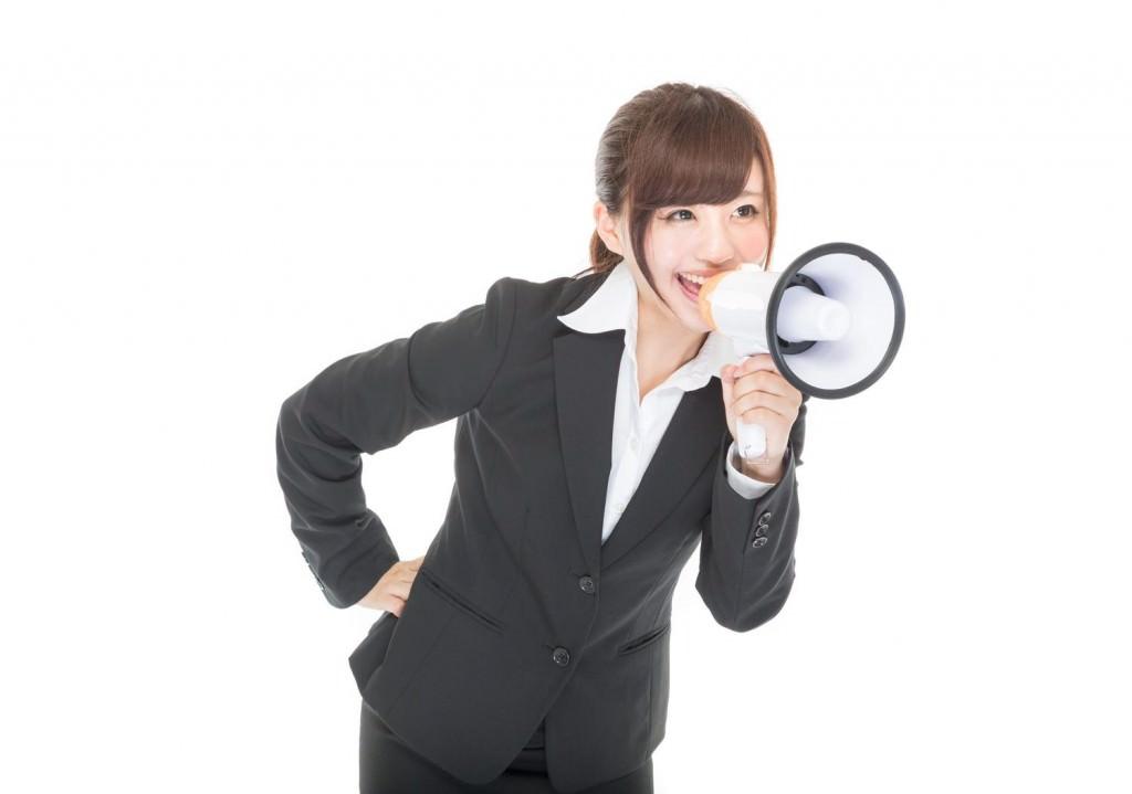 就活サービス「逆求人」の特徴、評判、イベント情報などのサムネイル画像
