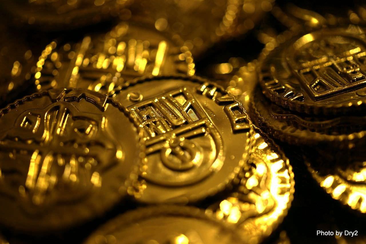 いち早くビットコイン情報を手に入れるためのニュースサイトまとめのサムネイル画像