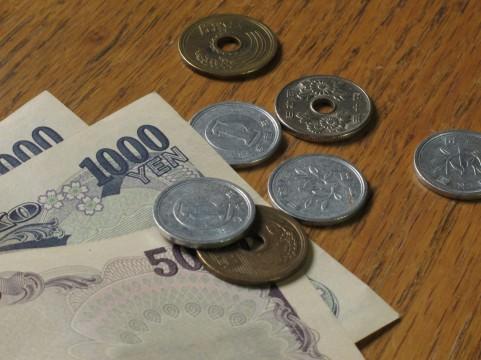 お金の使い方が「下手な人」「上手な人」の特徴・正しいお金の使い方のサムネイル画像