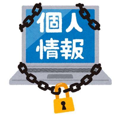 マイナンバーを拒否や紛失した際の罰則・漏洩や流出した企業への罰則のサムネイル画像
