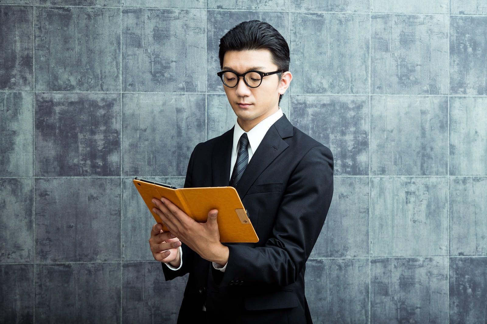 登記事項証明書の取得方法・かかる手数料・登記簿謄本などとの違いのサムネイル画像