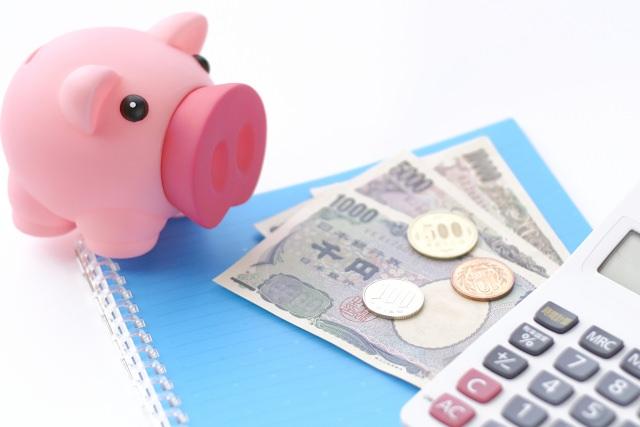 お金を貯める方法(主婦/社会人/学生)・参考になる本のサムネイル画像