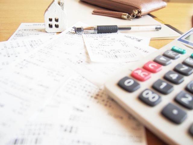 初心者におすすめお金の増やし方|投資/投資信託/株/アプリ/fxなどのサムネイル画像
