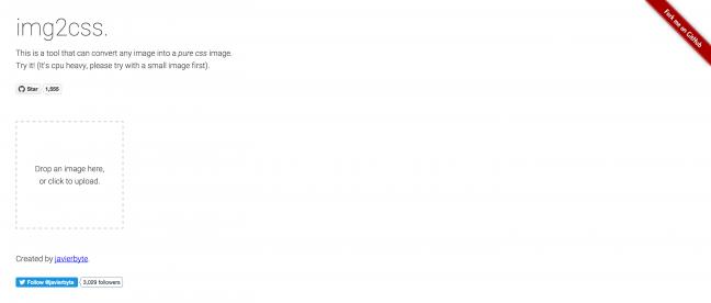 「img2css」で画像をcssに変換したら大変なことになりましたのサムネイル画像