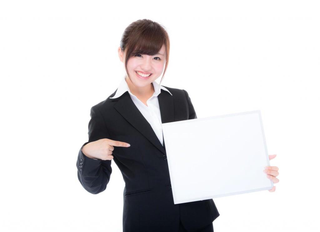 新卒就活サービス「ONE CAREER」の使い方のサムネイル画像