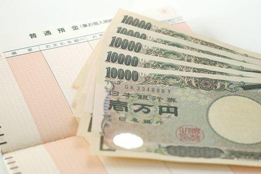 茨城県の最低賃金はいくら?|深夜/日給の場合と正社員/バイトの場合のサムネイル画像