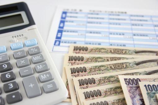 長野県の最低賃金はいくら?|最低賃金は引き上げられるの?のサムネイル画像