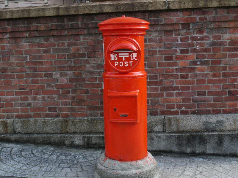 履歴書を郵送するときの切手料金はいくら?|普通郵便、速達の料金のサムネイル画像