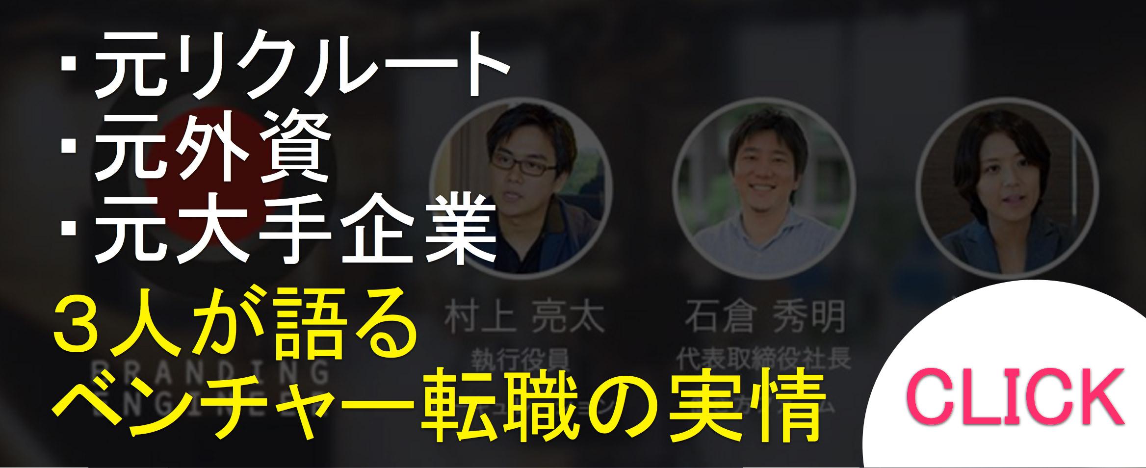 まるで日本版Slack⁉︎チーム開発にフォーカスしたチャットサービス「Idobata」のサムネイル画像