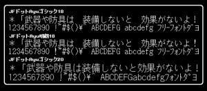 記事番号:1701/アイテムID:47032の画像