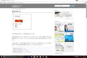 記事番号:1493/アイテムID:90359の画像
