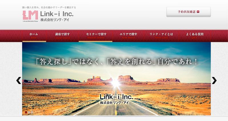 link-i