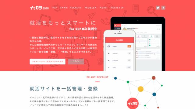 1katsu-website-640x359