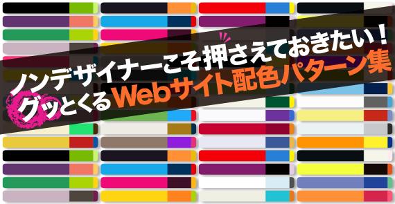 color-01-01