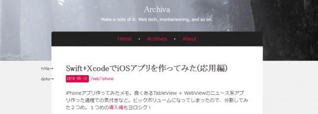 【エンジニアやんちゃタイム【#9】週末に挑戦したくなる「作ってみた」記事】Swift XcodeでiOSアプリを作ってみた 応用編 Archiva
