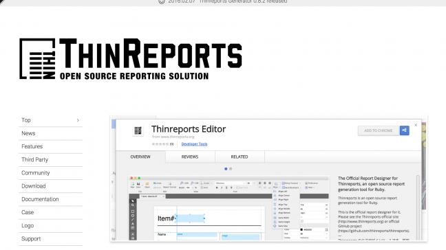 Rubyのgemライブラリ5:Thinreports
