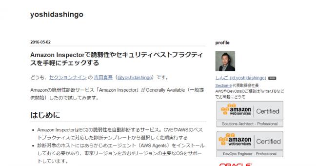 【エンジニアやんちゃタイム【#7】週末に挑戦したくなる「作ってみた」記事】Amazon.co.jp(アマゾンジャパン):通販 - ファッション、家電から食品まで