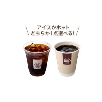 【ミニストップ】コーヒーSサイズ