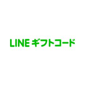 LINE ギフトコード 200円分